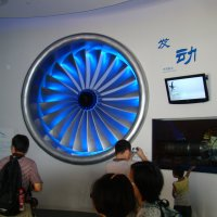 World Expo - Romanian Aviation - Shanghai 2010
